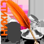 лого стихи